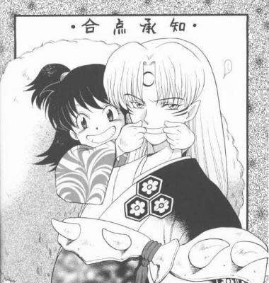 Inuyasha The Final Act Children Coloring Pages 9